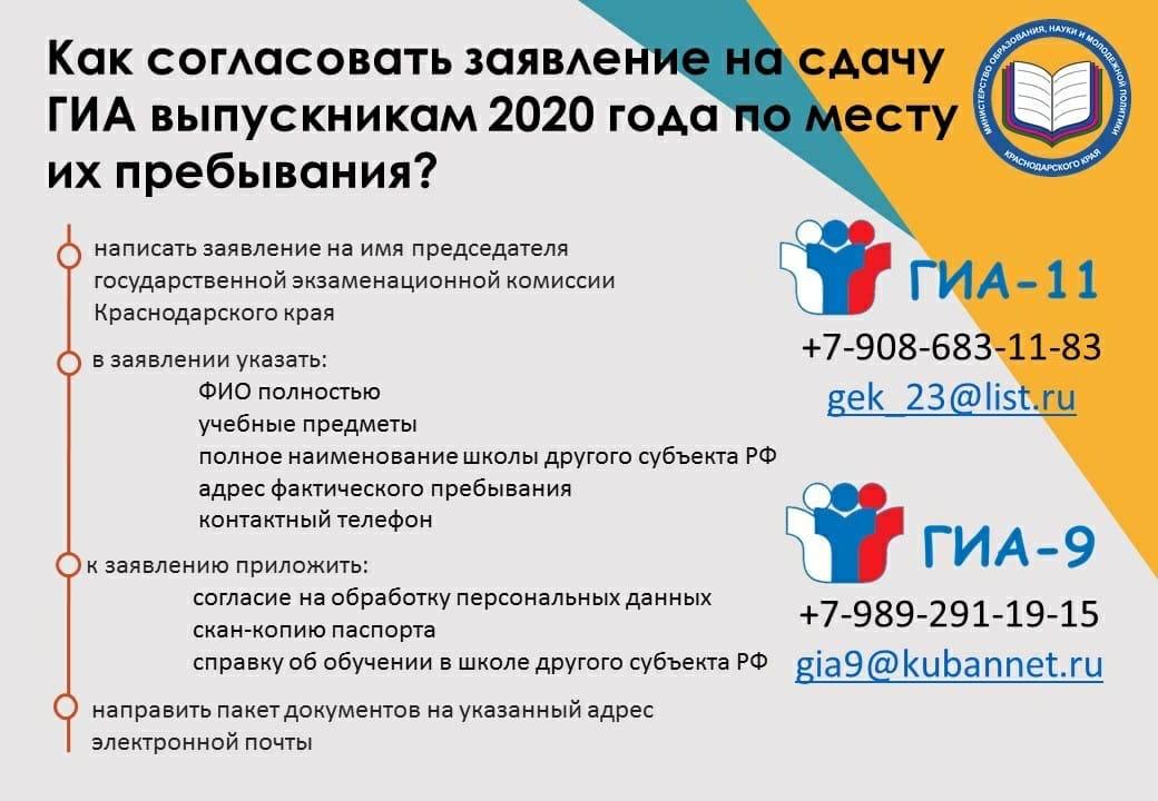 IMG-20200506-WA0012.jpg